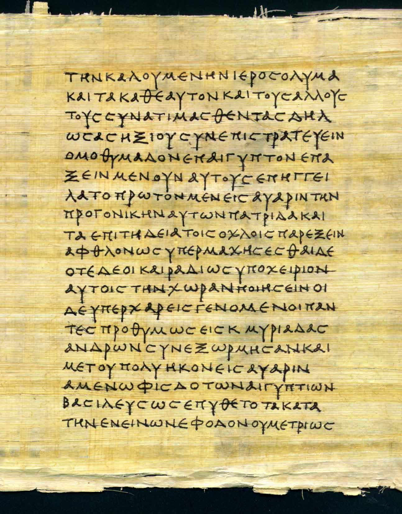 Manetho, ou Maneton, foi um sacerdote egípcio que viveu durante a era ptolomeica. Ele é o autor deAegyptiaca, uma história do Antigo Egito, uma obra […]