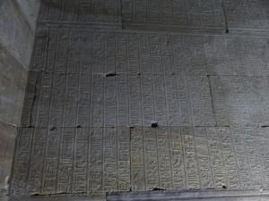Receitas de Incenso - Templo de Edfu - Acervo pessoal.