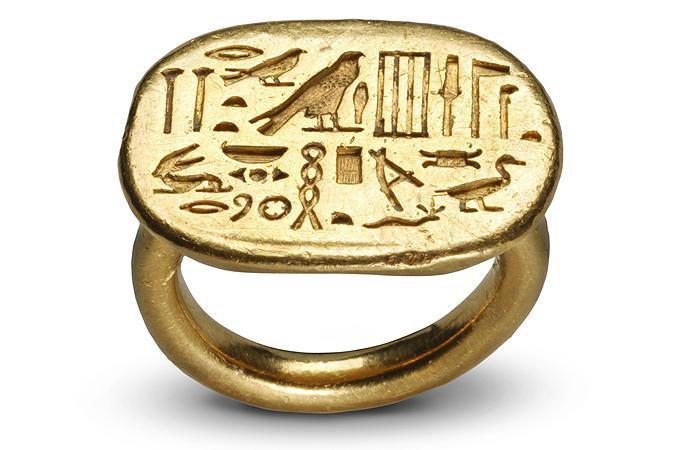 [Anel de Ouro – 26ª Dinastia] – Visualizando o Antigo Egito é uma série do site www.antigoegito.org que trará artefatos que estão espalhados pelos maiores […]