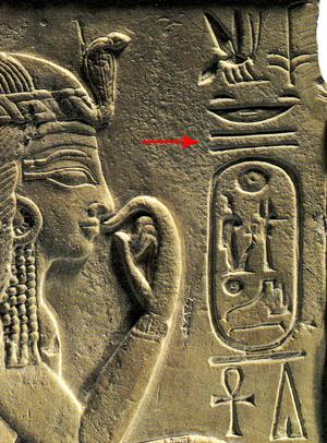 Os antigos egípcios sempre atribuíram nomes para tudo que os cercava, e com o seu território não foi diferente. Talvez o nome mais popular que […]