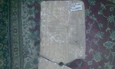 Um relevo de calcário da época de Ramsés II foi encontrado em uma casa residencial na área do Cairo. O relevo está quebrado em dois […]