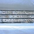 Um cidadão francês ofereceu um pedaço de um antigo sarcófago decorado que ele herdou de seu avô. O Ministro do Estado para Antiguidades, Mohamed Ibrahim, […]