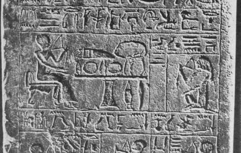 Autor:COELHO, L. C. –Artigo:Os estudos sobre a sociedade egípcia são baseados em diversos tipos de fontes, que vão desde os artefatos recuperados em escavações arqueológicas, […]
